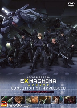 Appleseed Ex Machina (2007)