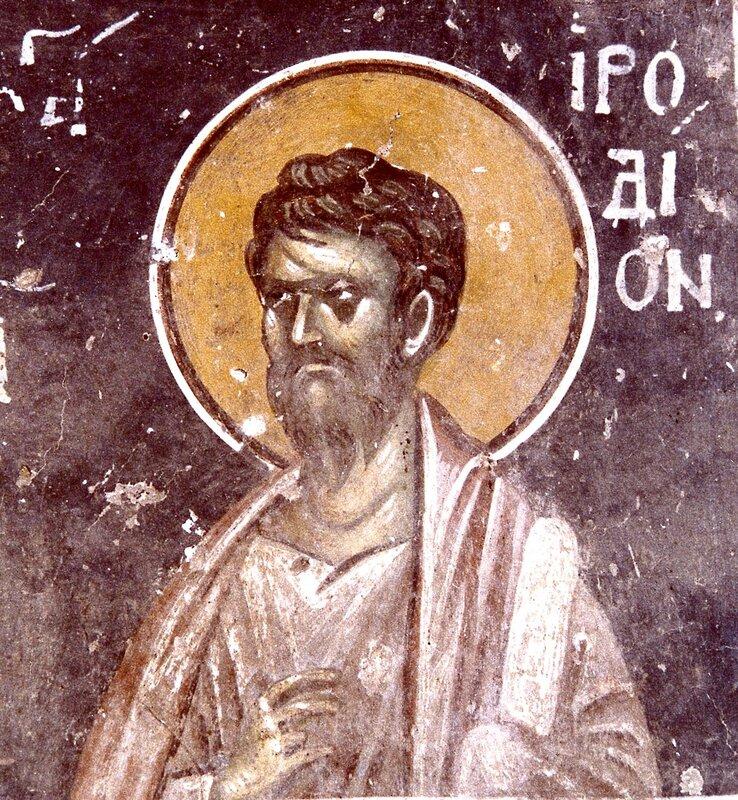 Святой Апостол от Семидесяти Иродион (Родион). Византийская фреска.