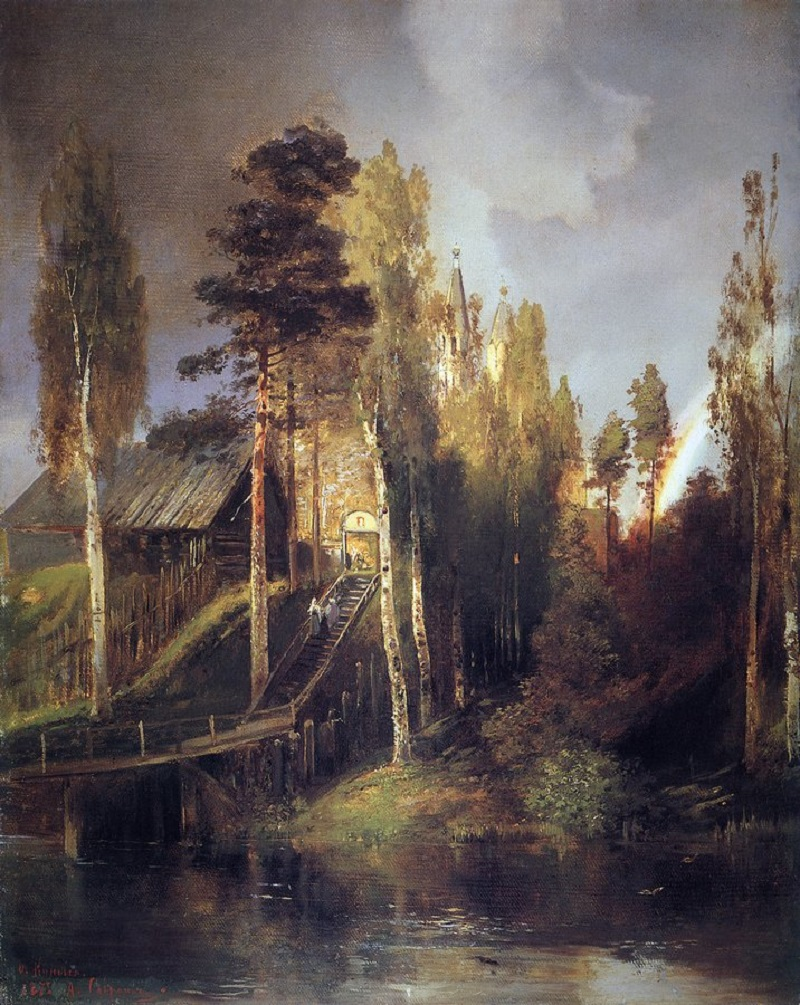 У ворот монастыря. 1875.jpg