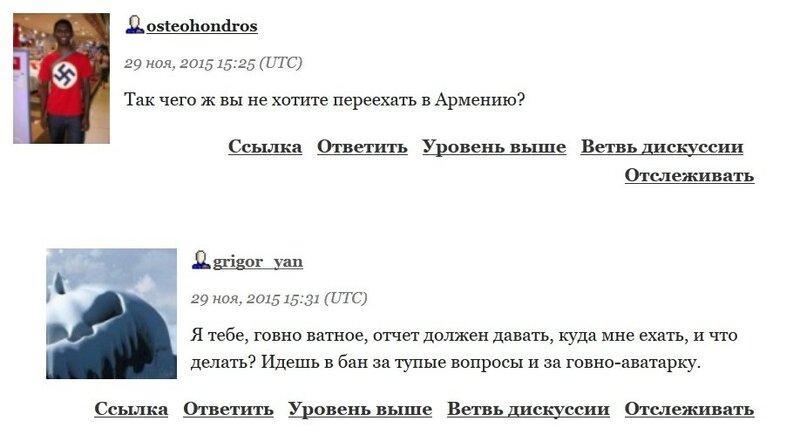 Григорян9.jpg