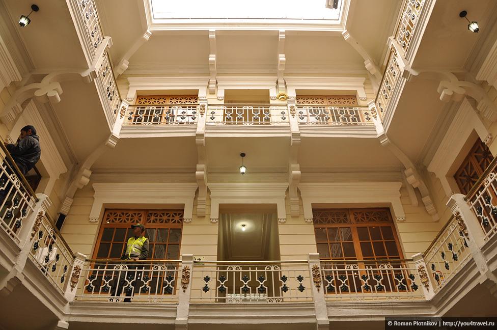 0 181a8a 20cb878f orig День 203 205. Самые роскошные музеи в Боготе – это Музей Золота, Музей Ботеро, Монетный двор и Музей Полиции (музейный weekend)