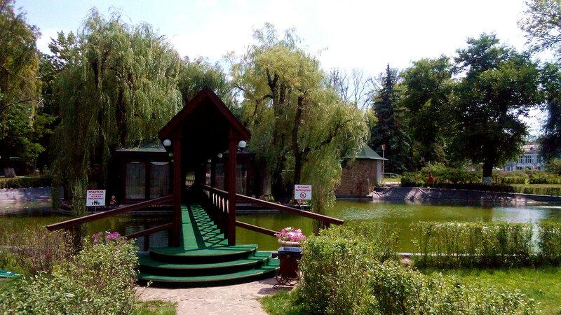 Парк первого мая-1.jpg