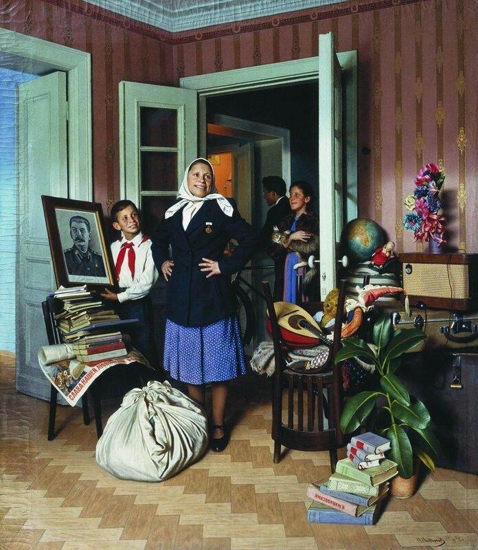 Александр Лактионов. Переезд на новую квартиру. 1952.jpg