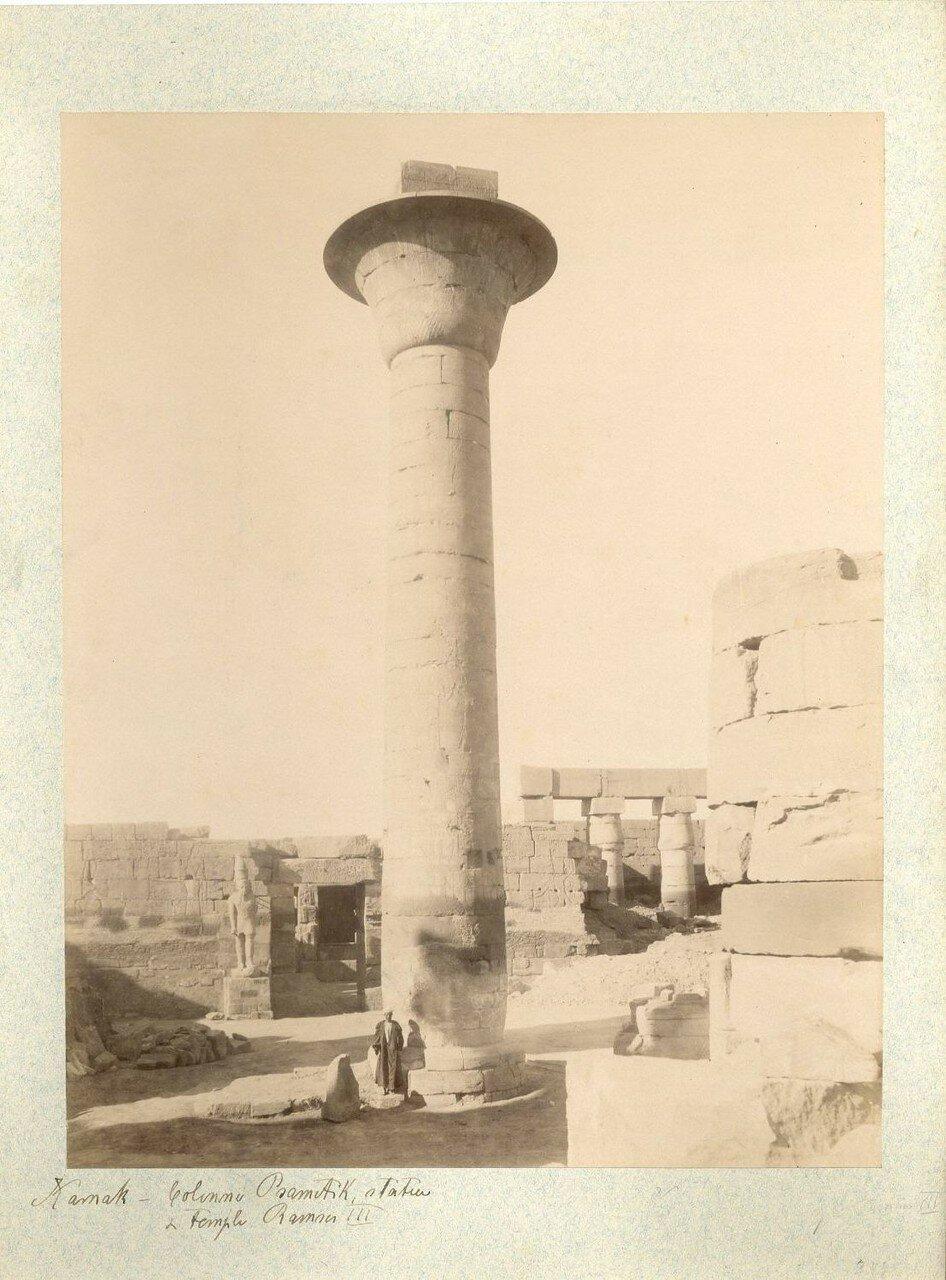 Карнак., Храм Рамзеса III