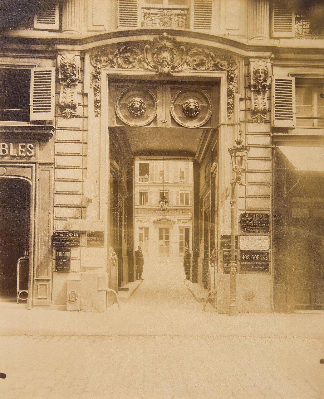 1895. Улица Рыбного Предместья, дом 58