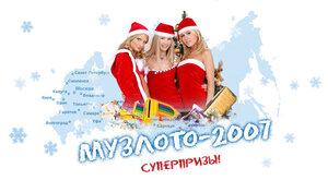 http://img-fotki.yandex.ru/get/4003/annaze63.32/0_310de_91ee6391_M.jpg