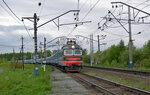 Поезд доставит в погоду любую, Доставит в любую уж точку земную.... Конкурс закрыт в связи с подрывом поезда......