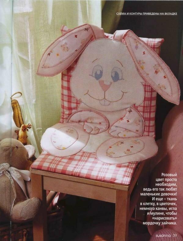 где приеимают одежду для детского дома красноярск