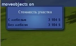 http://img-fotki.yandex.ru/get/4003/motherlode-anna.25/0_1ac9e_ecac3c13_M.jpg