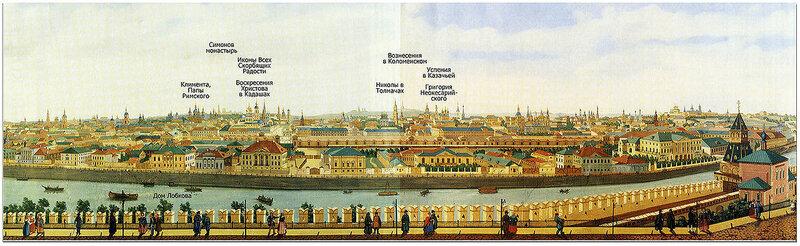 Панорама Замоскворечья из Кремля. Д. Индейцев, акварель, около 1850.