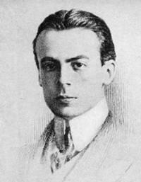 Николай Феликсович Юсупов, старший брат Феликса Юсупова