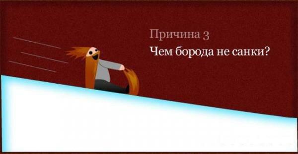 http://img-fotki.yandex.ru/get/4003/yes06.95/0_1b95b_2b6c4f05_XL.jpg