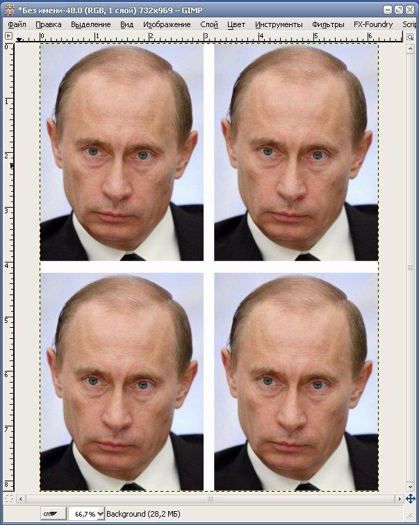Как сделать из обычной фотографии фото 3 на 4