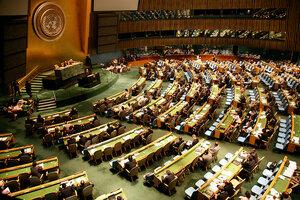 ООН осудила Венгрию за отношение к мигрантам