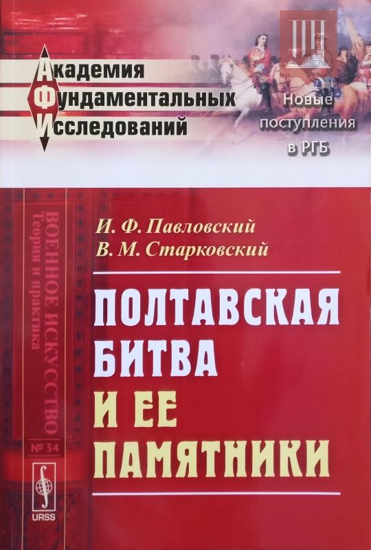 Политолог, историк, директор русского института