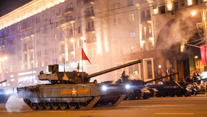 танк T-14 Армата