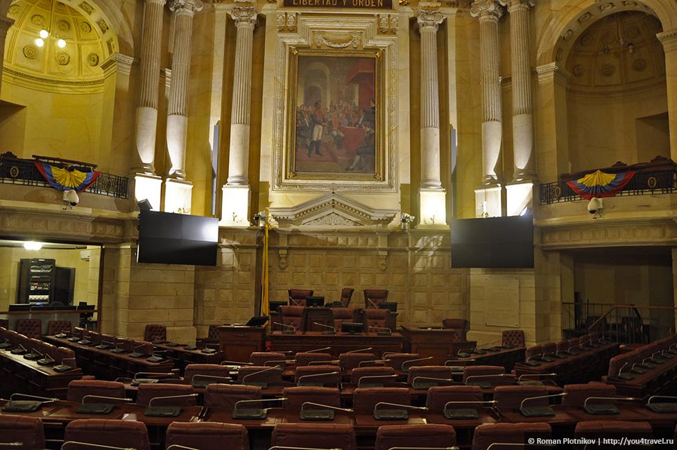 0 191994 5c9ec2c0 orig День 209 211. Парламент Колумбии в Боготе, Национальный музей и Президентский Дворец