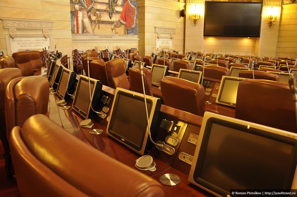 0 191996 2ec83801 orig День 209 211. Парламент Колумбии в Боготе, Национальный музей и Президентский Дворец