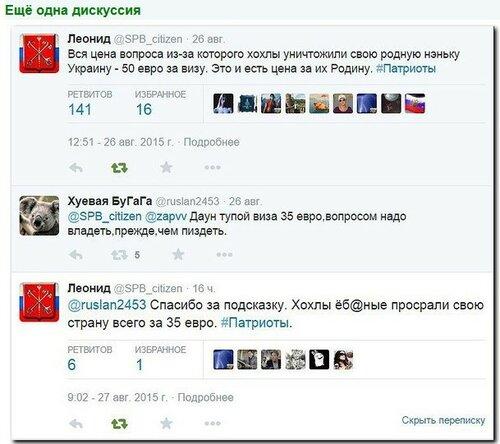 """Хроники триффидов: Как аукнется, так и откликнется. Или о """"продовольственной блокаде Крыма"""""""