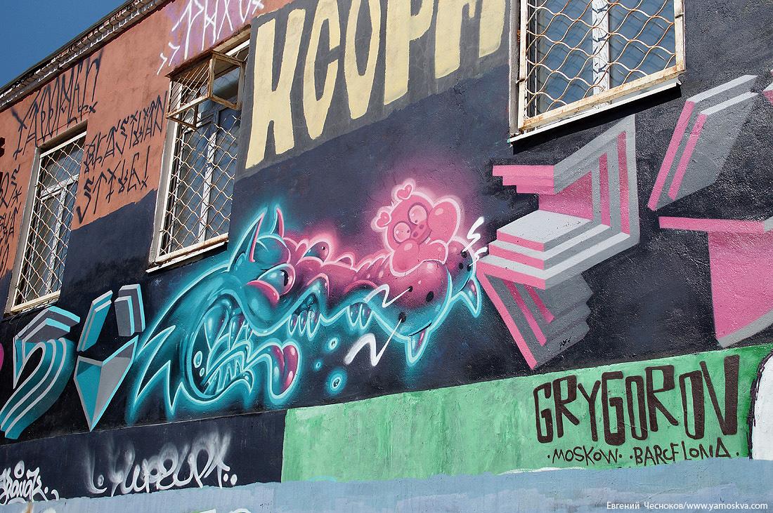 57. Лесная ул. д28. граффити. 22.05.17.07..jpg