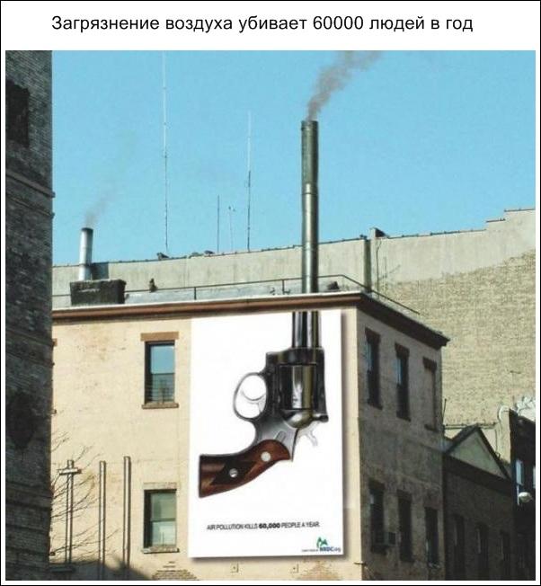 убедительная реклама_08.jpg
