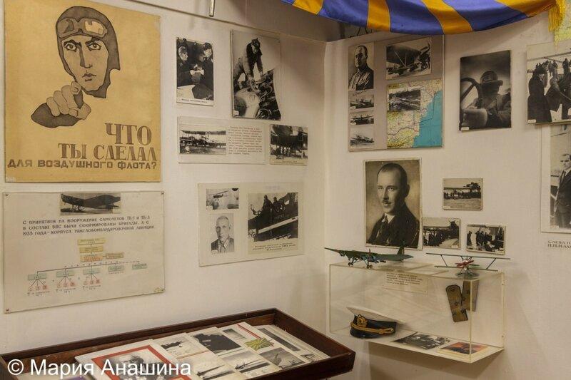 Экспозиция музея Дальней авиации