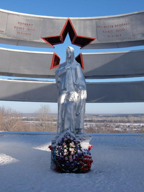 Юрга - Мемориал - Скульптура