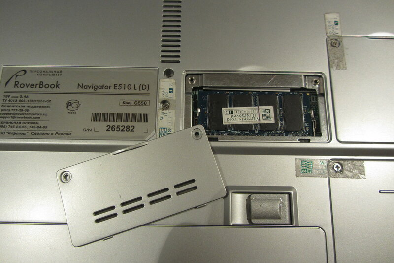 RoverBook Navigator E510l