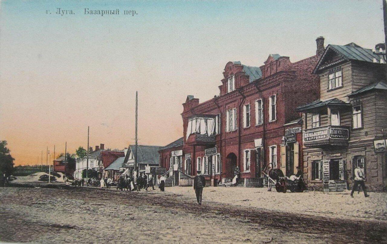Базарный переулок
