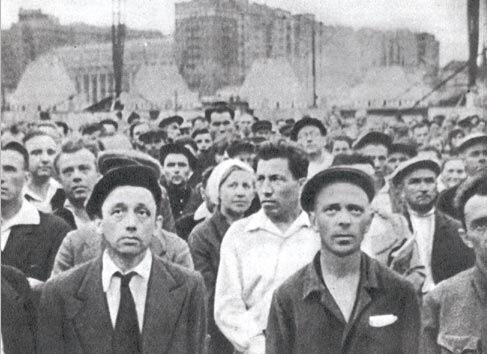 Волхонка 22 июня 1941 г.
