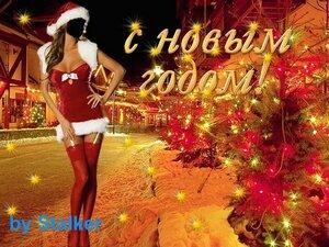 http://img-fotki.yandex.ru/get/4004/annaze63.2a/0_304fa_f252de84_M.jpg