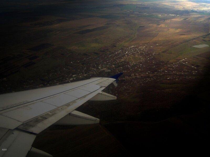 вид с крыла самолета
