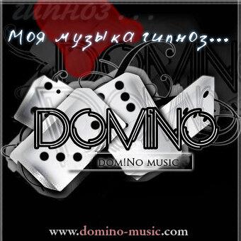 Dom!no - Моя музыка гипноз [2008]