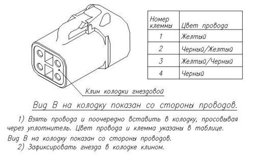 .ru/get/4004/kvadrat67.37/