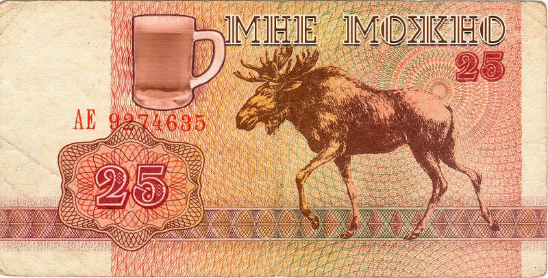 http://img-fotki.yandex.ru/get/4004/laticq.1/0_43863_92f8ef22_XL.jpg