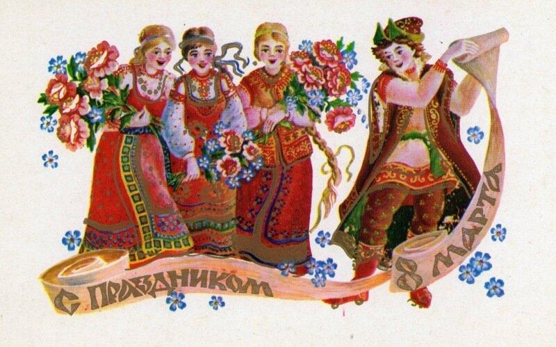 Худож.Л.Похитонова,1983 г.