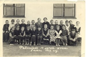 Рябчинская десятилетняя школа, 1-й класс, 1962г.