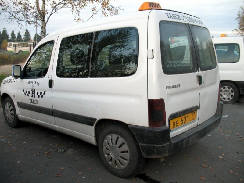 погибший водитель городского такси