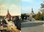 Харьков до 1917-го и в 2000-х