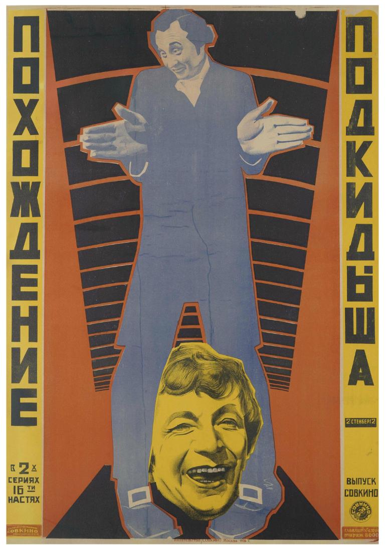 Плакаты - Stenberg Brothers (Vladimir, 1899-1982; Georgi, 1900-1933). THE ADVENTURE OF AN ABANDONED CHILD   литография.1926.jpg