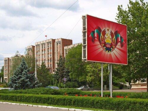 Объем промышленного производства в Приднестровье сократился
