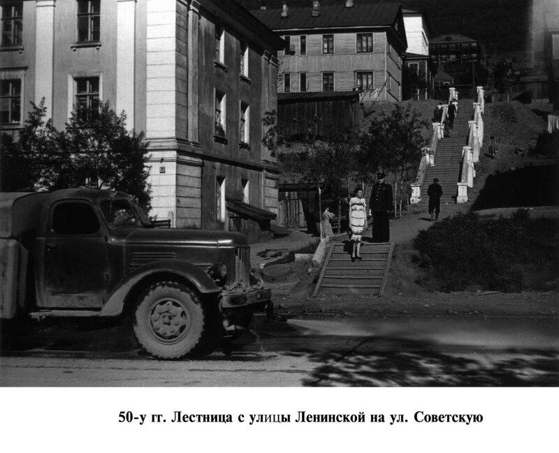 Petropav_1950s12.jpg