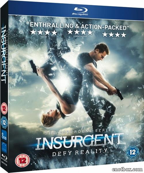Дивергент, глава 2: Инсургент / Insurgent (2015/BDRip/HDRip/3D/PROPER)