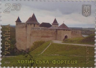 2012 N1253-1259 (b107) блок 7 чудес Украины (замки) хотинская 2.50