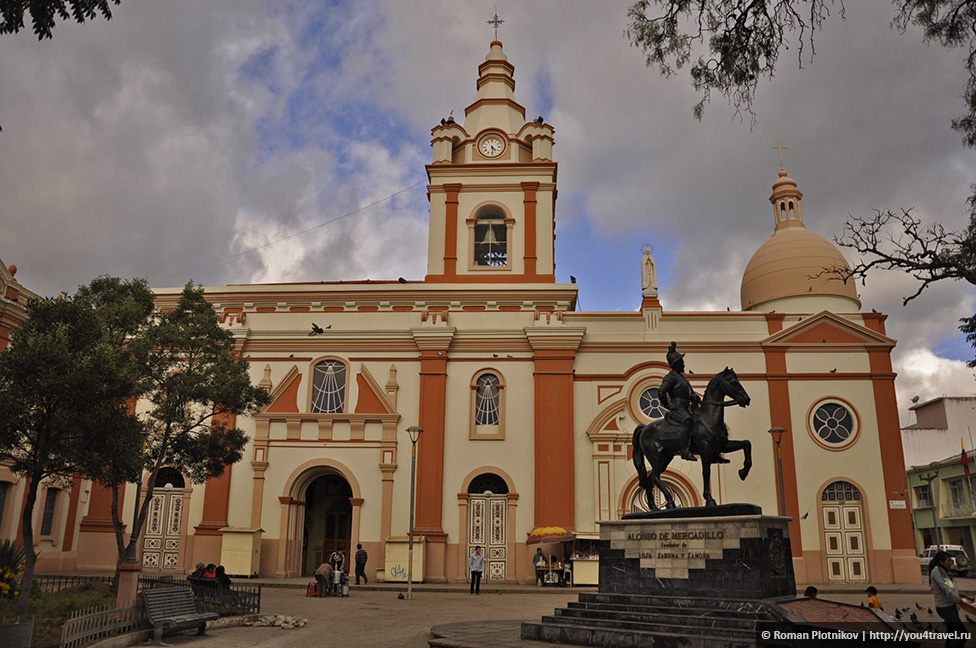0 15c69c 9e174c3c orig Лоха – культурная столица Эквадора