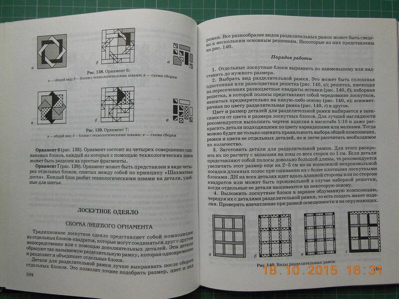 DSCN2529.JPG