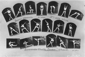 Схема вольных гимнастических упражнений, составленных для выступления в день празднования 50-го юбилея Гимнастического общества Пальма. (Репродукция со снимков 1905 г.