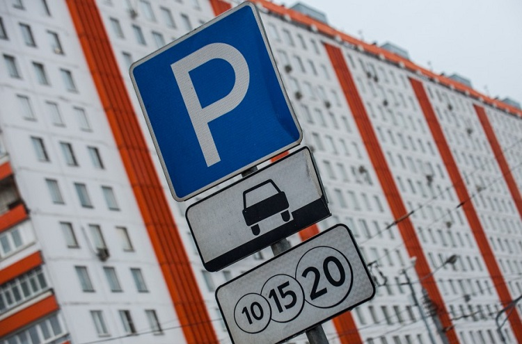 ВДень защитника Отечества парковки вБеговом будут бесплатными