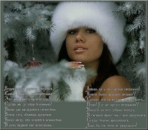 http://img-fotki.yandex.ru/get/4005/annaze63.2a/0_3051e_68f3e841_M.jpg