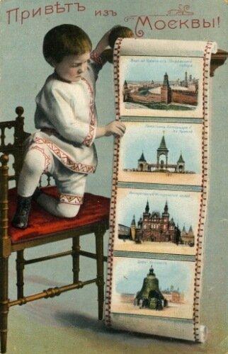 Надписью, привет из старые открытки